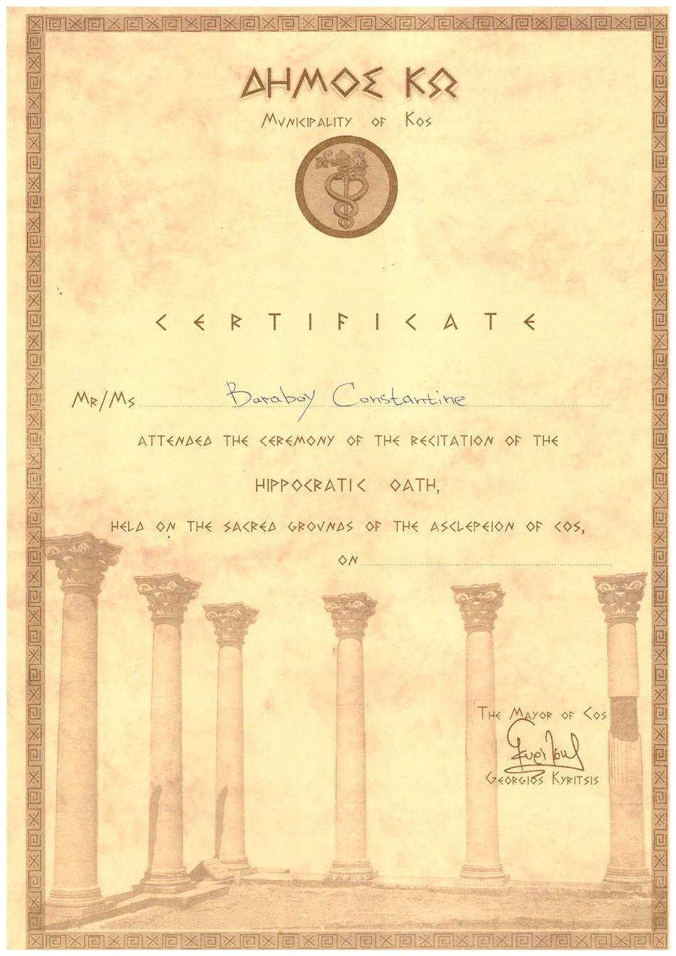 Лицензии доктора